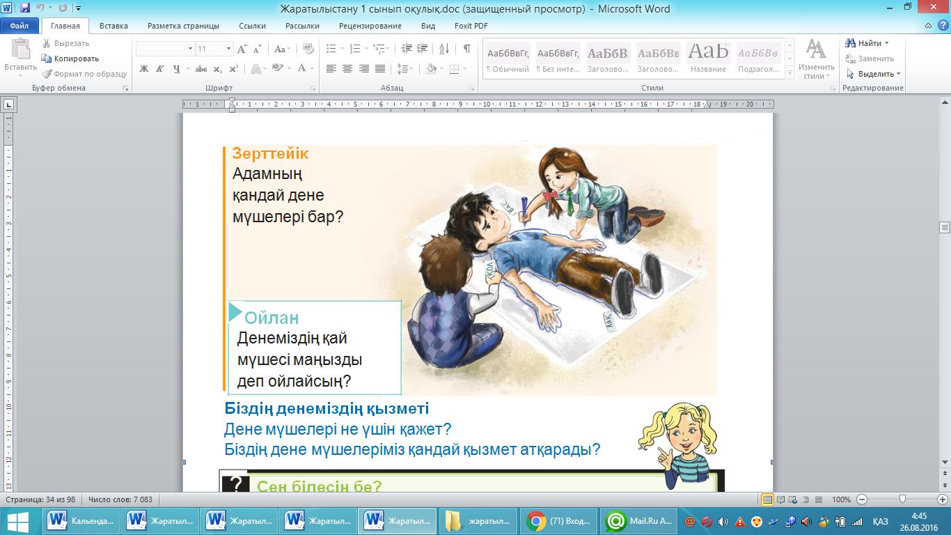 Онлайн ойын автоматтары украина