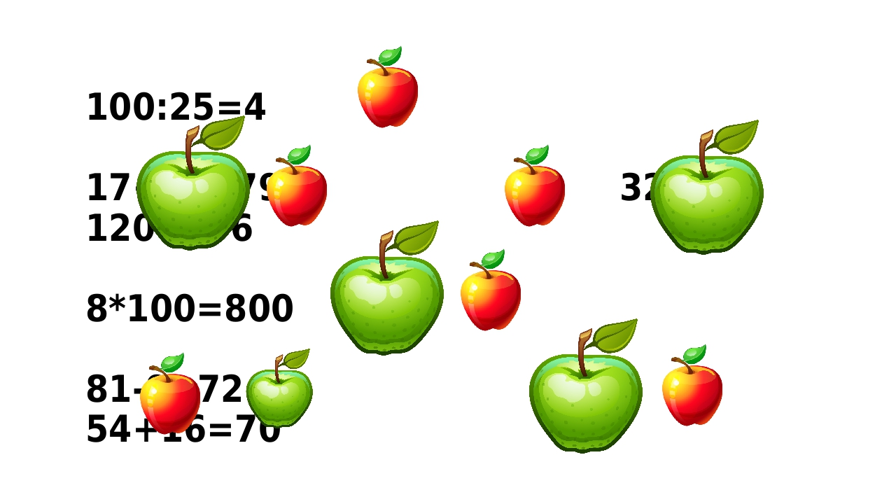 100:25=4 17+62=79 326-120=206 8*100=800 81-9=72 54+16=70