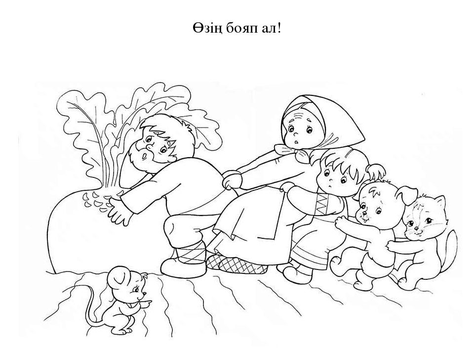 Рисованная сказка репка