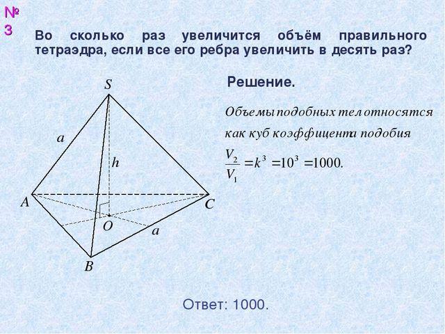 задачи с векторами по физике решение задач