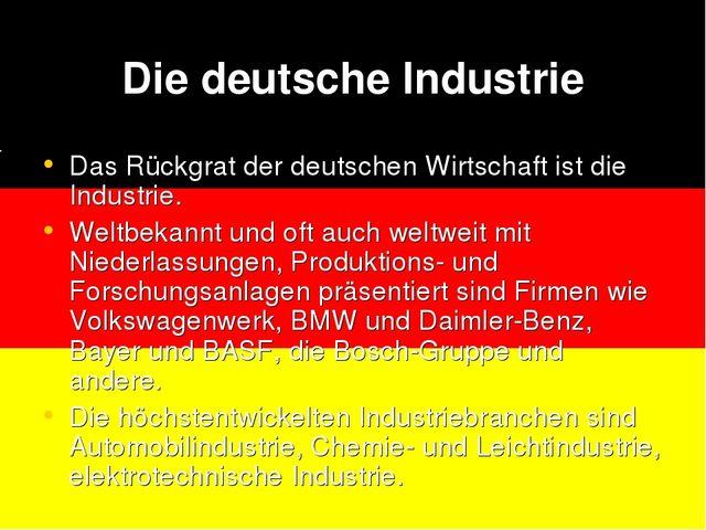 рабочие программы по немецкому языку