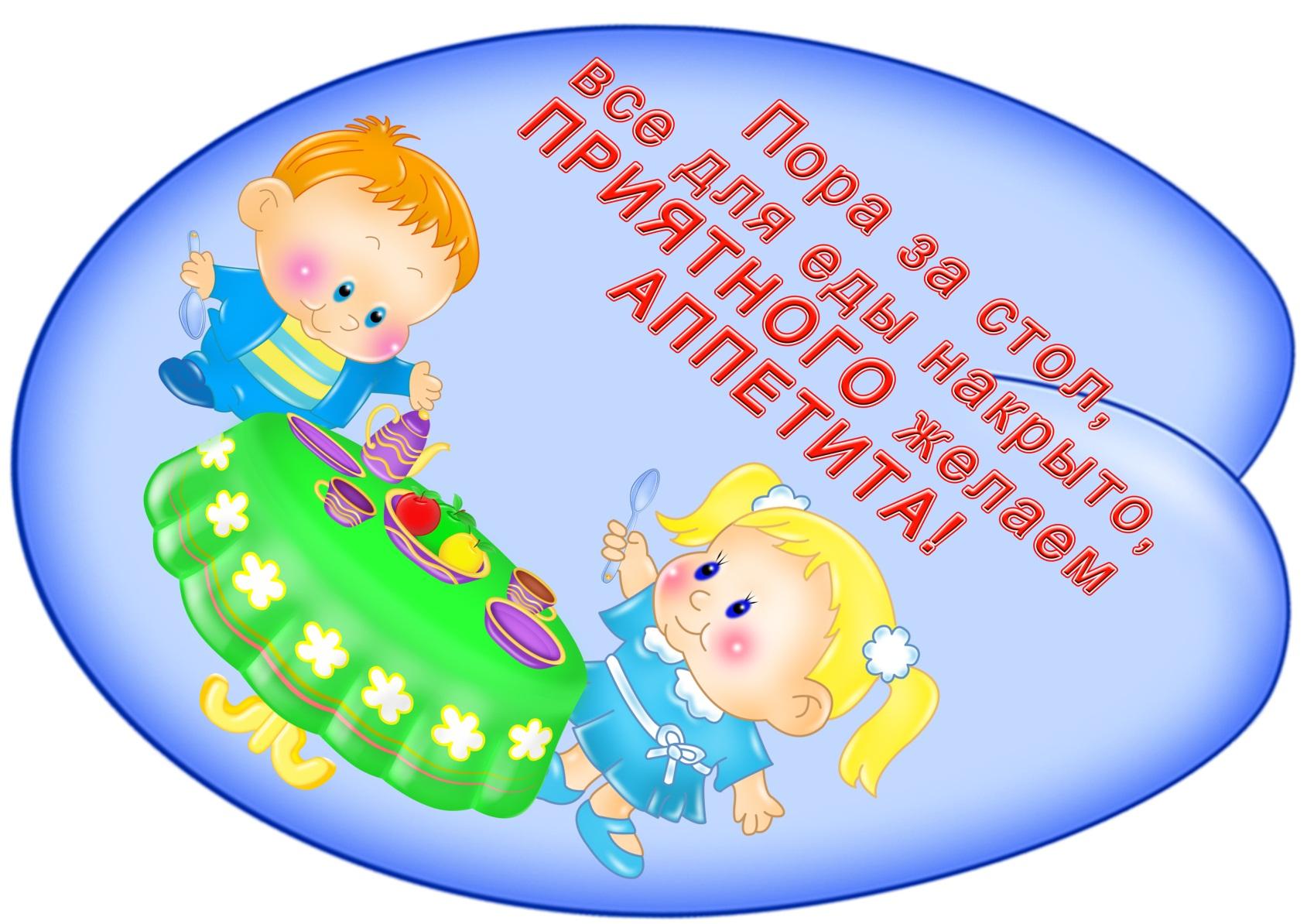 Картинки познавательные с надписями для старших детей