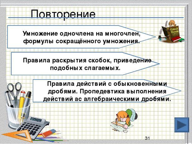 Модуль «Алгебра» № 18 (3) На диаграмме показано распределение земель Уральск...