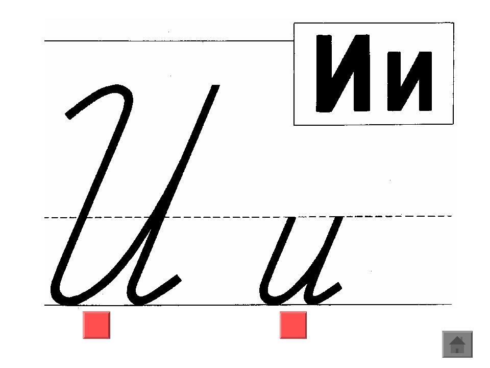 меня примеры написания буквы г костюм