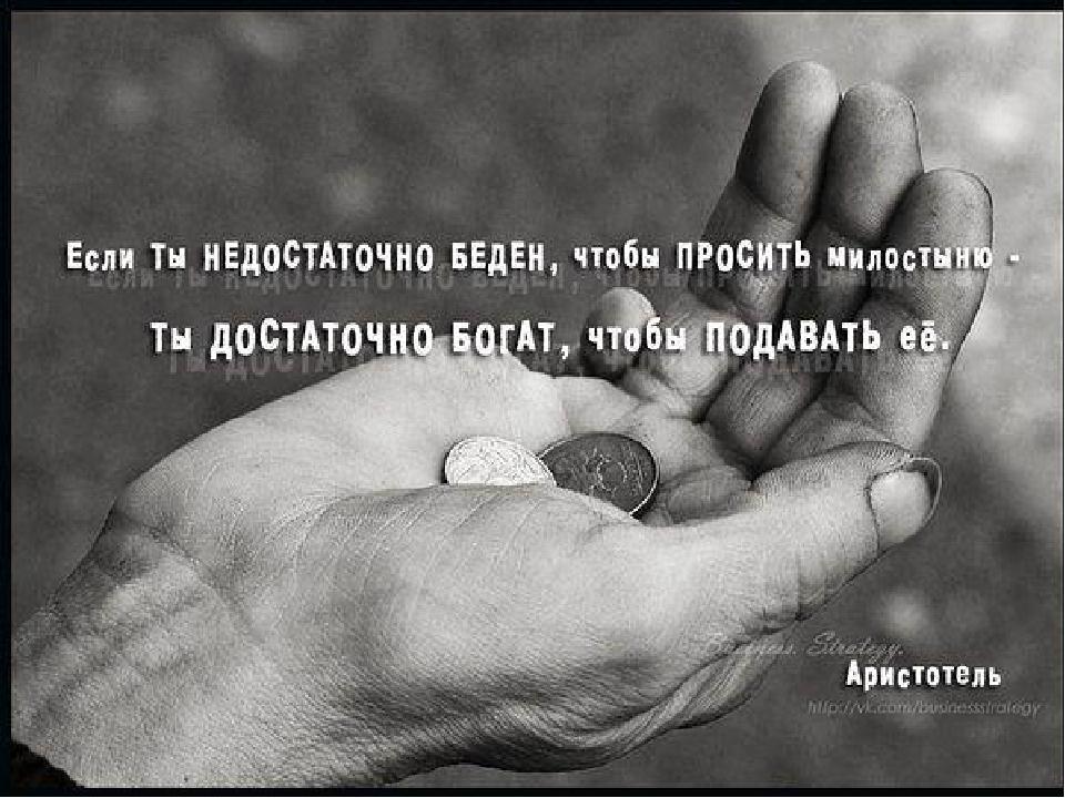 https://ds04.infourok.ru/uploads/ex/0019/000320e0-1e711c87/1/img13.jpg