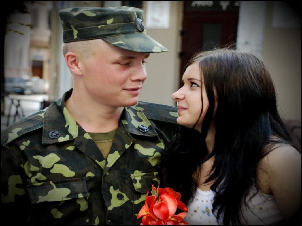 секса теперь он солдат картинки знать