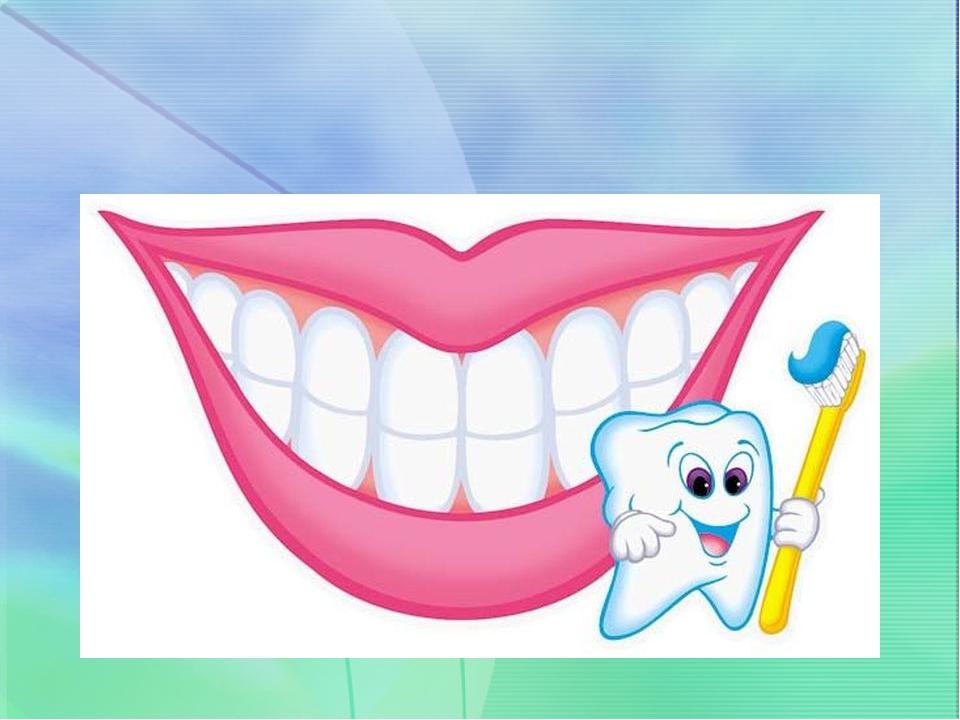 чистка зубов картинки прикольные третий год
