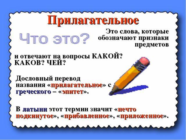 prezentatsiya-po-bel-yazu-6-klass-skachat-lf260mf3-sochinenie