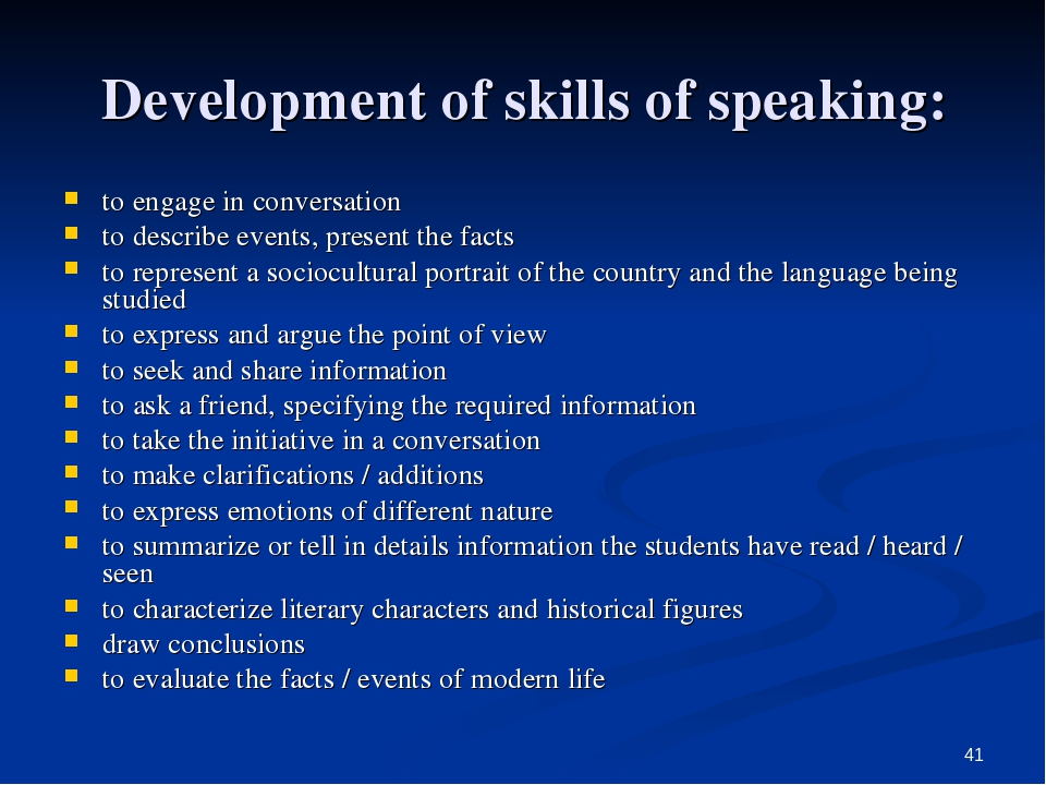 related literature of english speaking skills An english language-focused degree will train students to analyze the workings of the english language outside of literature, including language-based communication in all kinds of forms and contexts.