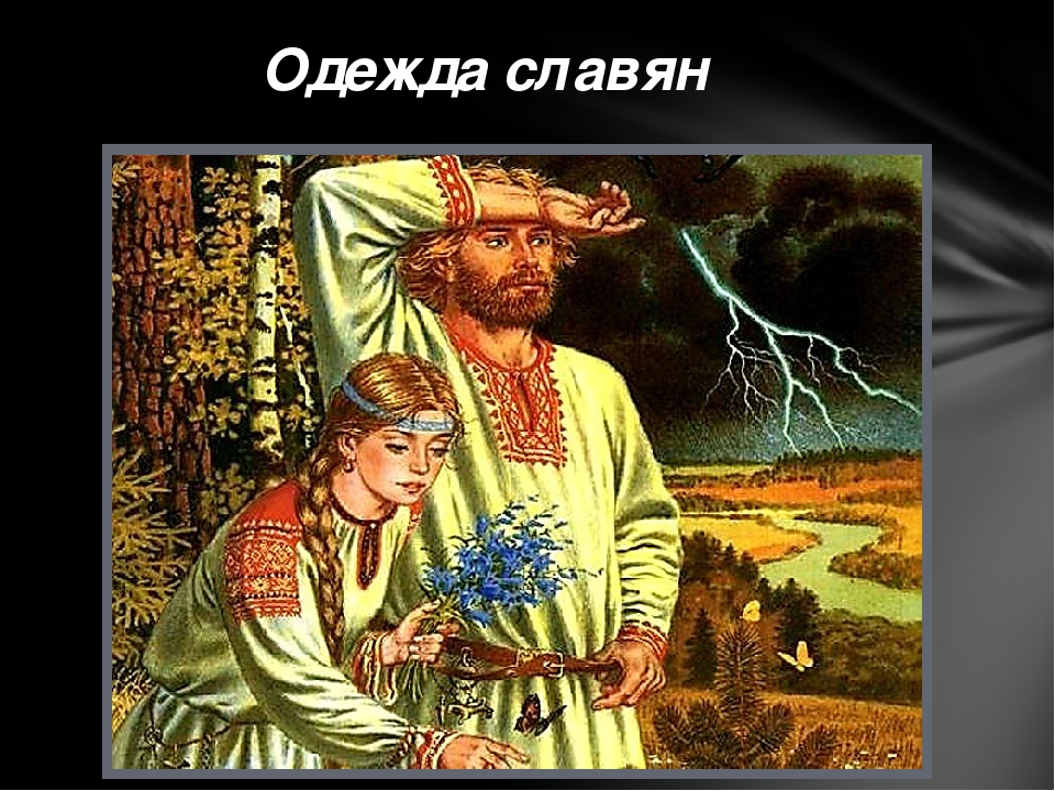 Открытки славяне вперед, надписью таня