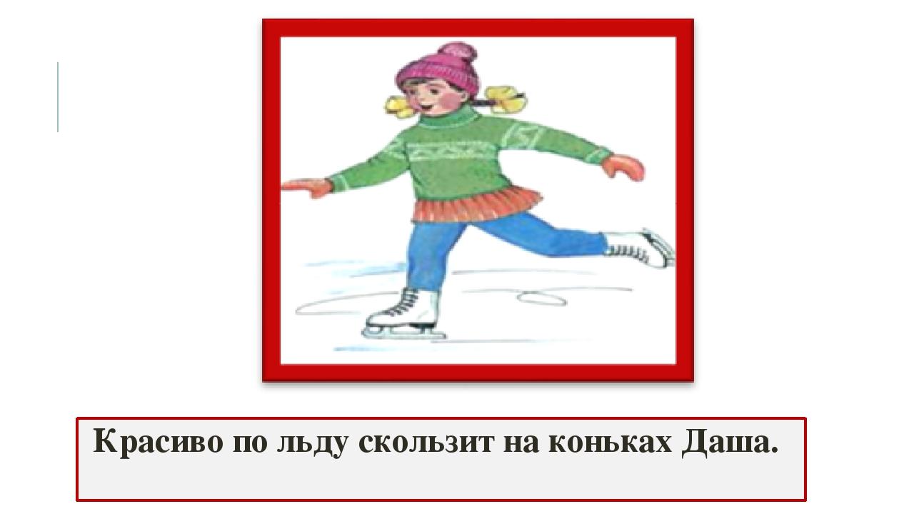 Сочинение по картине Зимние забавы 2, 3 класс