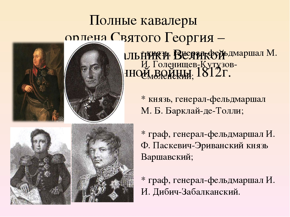 Александр Васильевич Суворов Военные действия в Польше в 1769–1772 годах Перв...