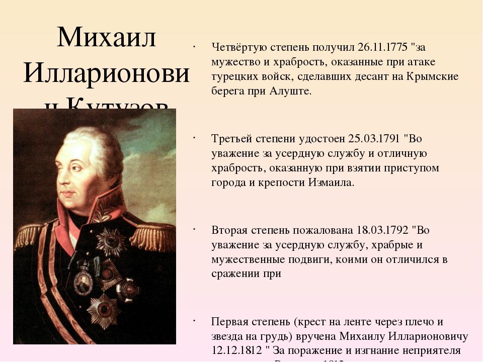 Мари́я Лео́нтьевна Бочкарёва офицер, создавшая первый в истории российской ар...