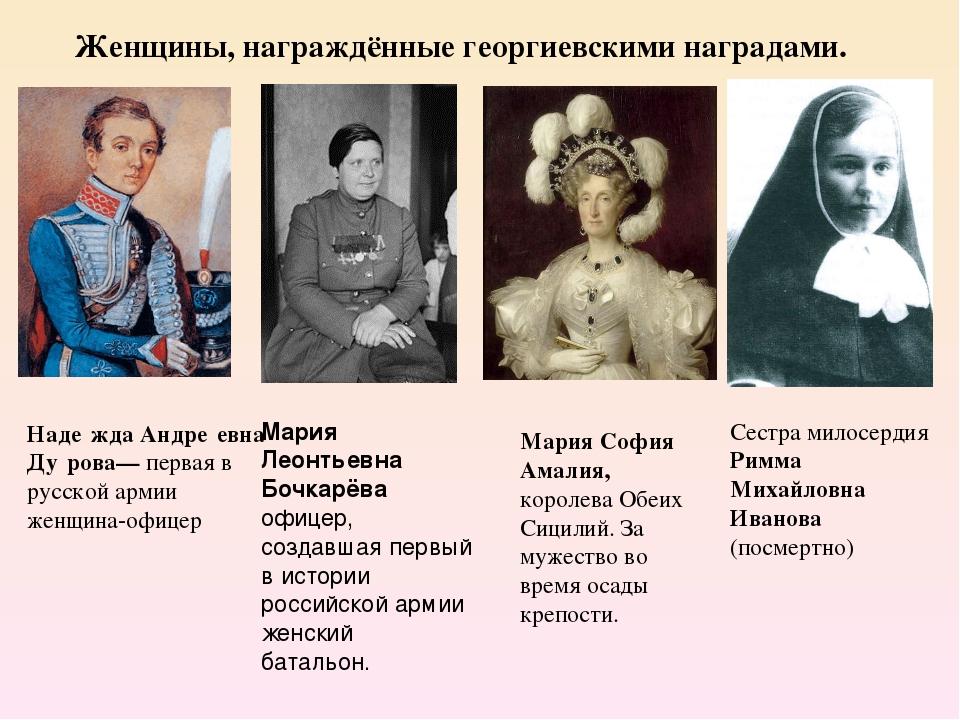 Награды Великой Отечественной войны: Орден Славы, медаль «За победу над Герма...