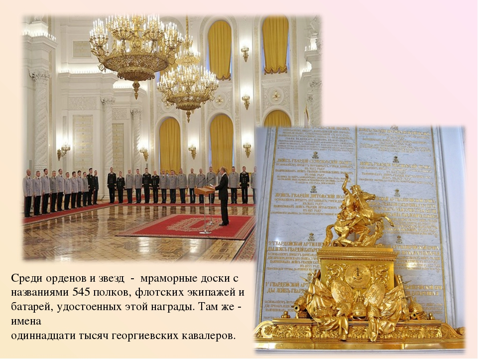 Воинская слава Адыгея всегда гордилась славными воинскими традициями как каза...