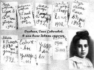 641803 ленинградца умерли во время блокады от голода. Люди умирали от голода