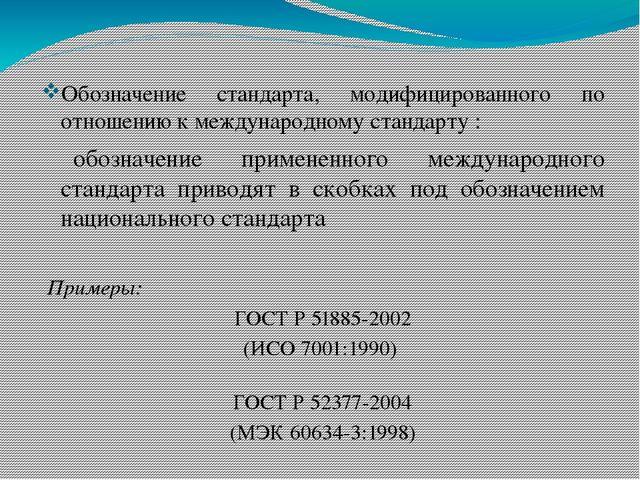Стандартизация сертификация и информационные технологии для создания сайта экспертиза и сертификация лифтов
