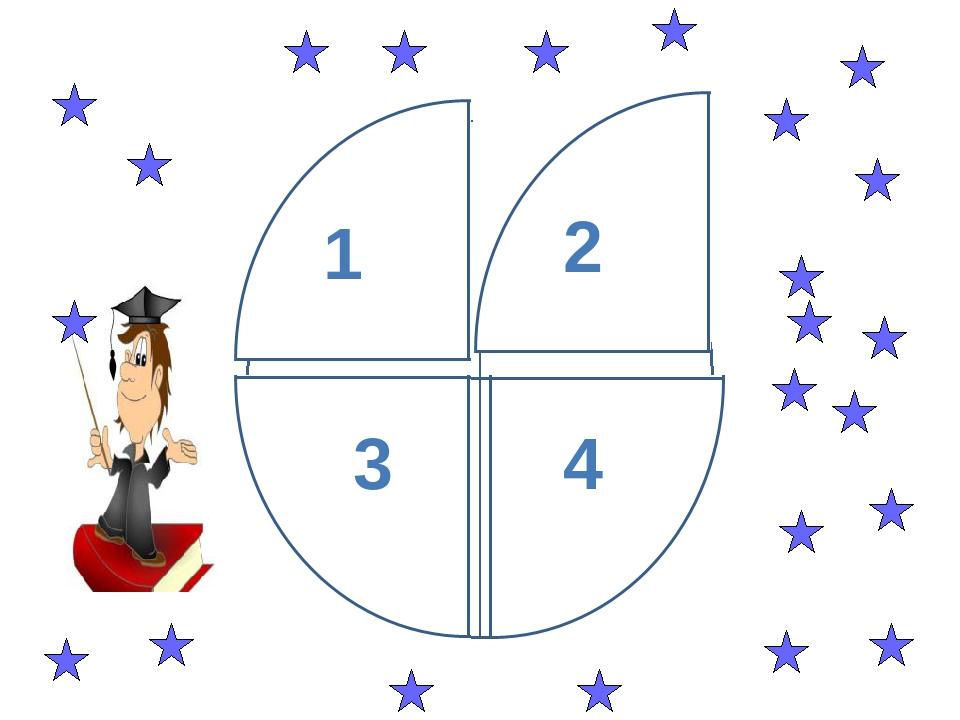 -15·(-4c)=? b·(-35)=? -12·(-a)=? -27·c=? 24·(-b)=? -0.8·а=? 11·(-0.5a)=? -2....