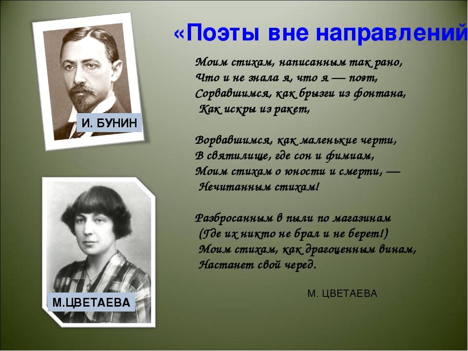 подобные стихи кировских поэтов супруга утверждает