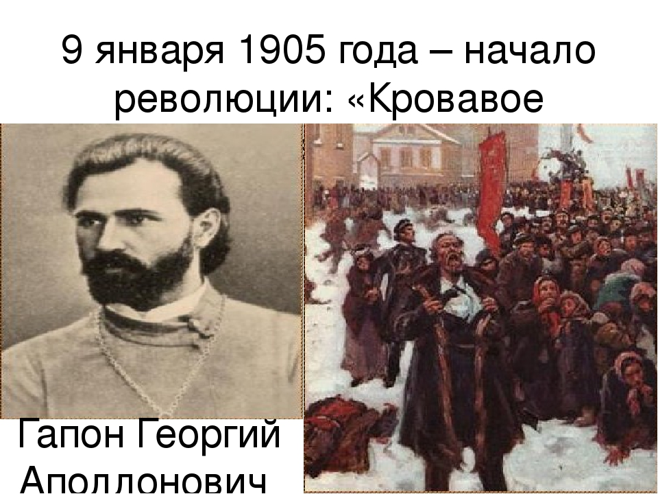 для начало революции 1905 года собрали все анекдоты
