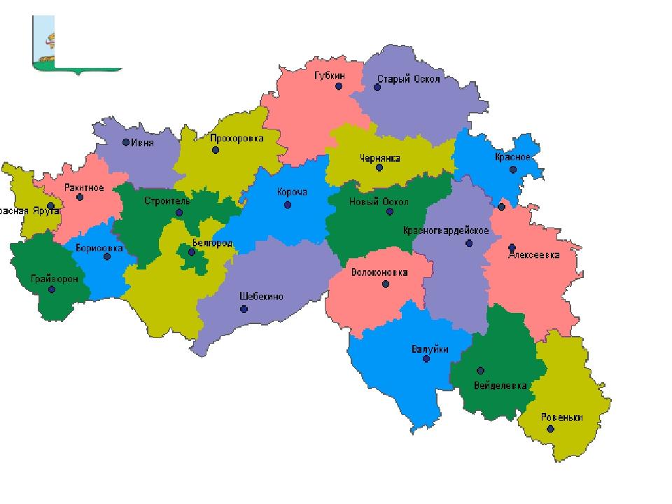 очень карта белгородской области фото личном кабинете перейдите