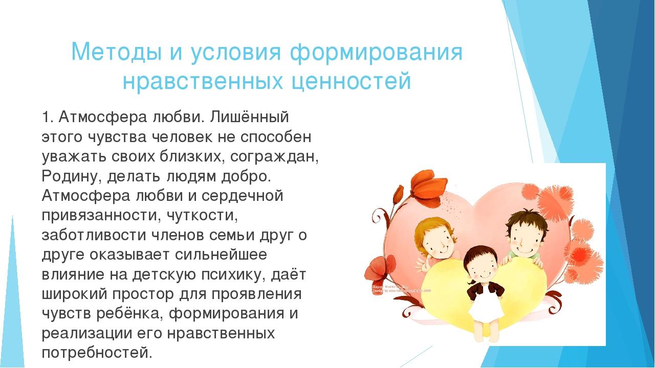 Картинки с фразами про семью