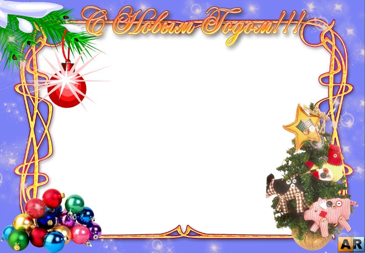 Шаблоны для открытки к новому году 2015, поздравлением