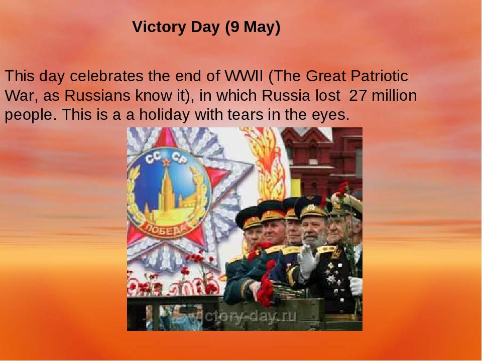 Стихи на 9 мая на английском