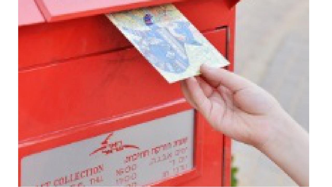 Отправить открытку по почте как, открытки своими руками
