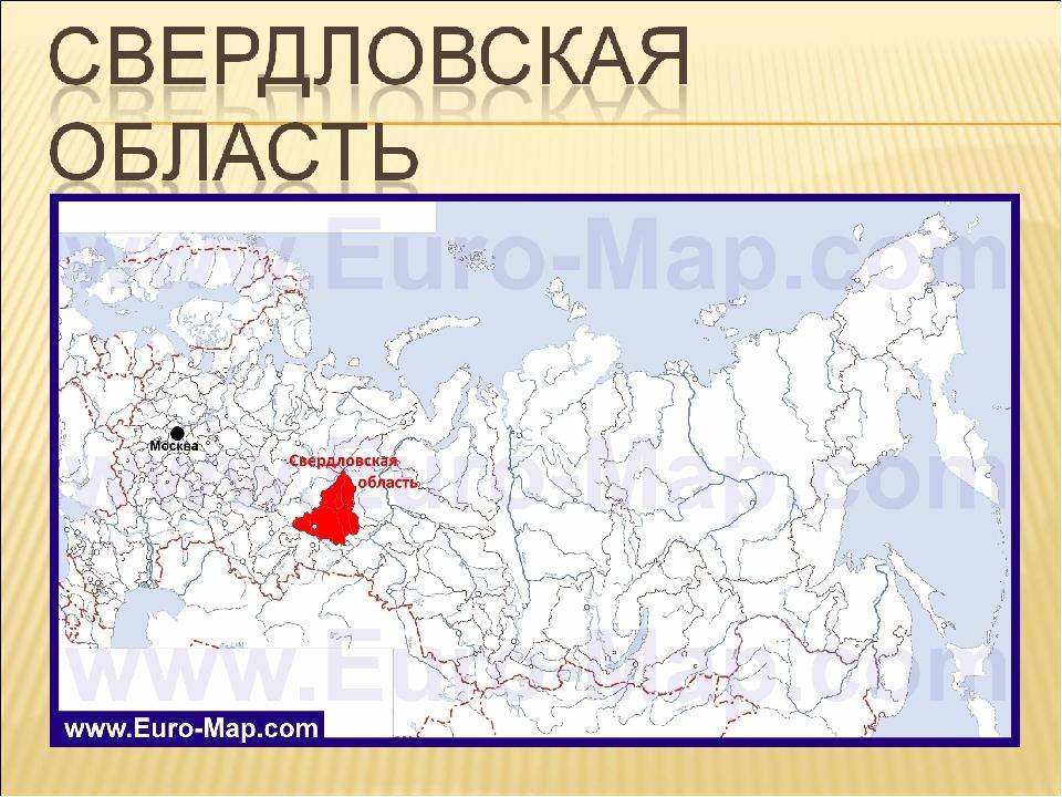 как все уфа на карте россии фото аксессуар для интерьера