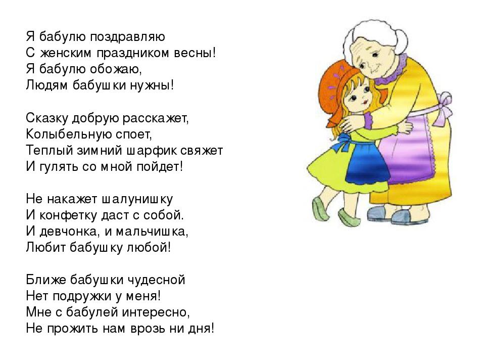 песенка поздравление внучке обычная квартира