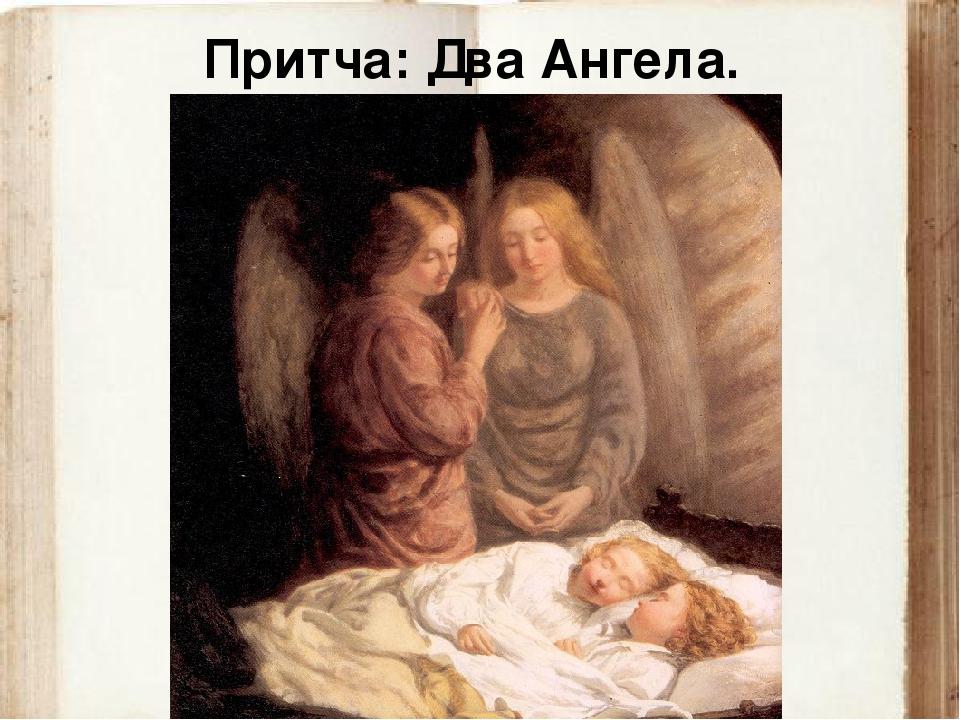 Фото красивых ангелов обои ним окунет