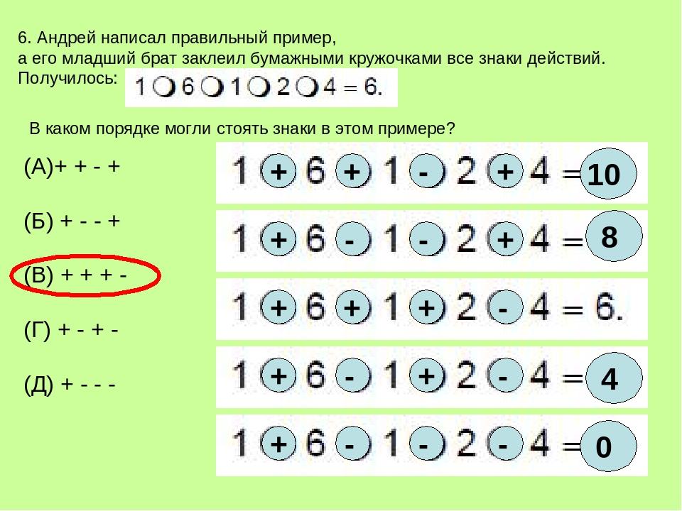 Эро кенгу.ру