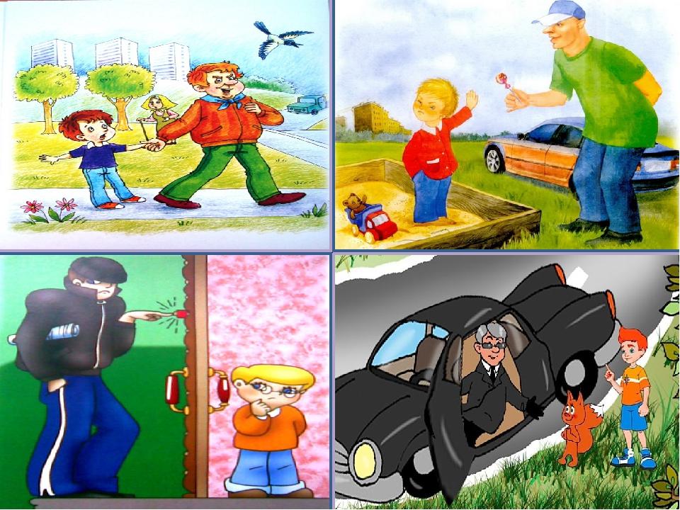 Картинки правила поведения в опасной ситуации