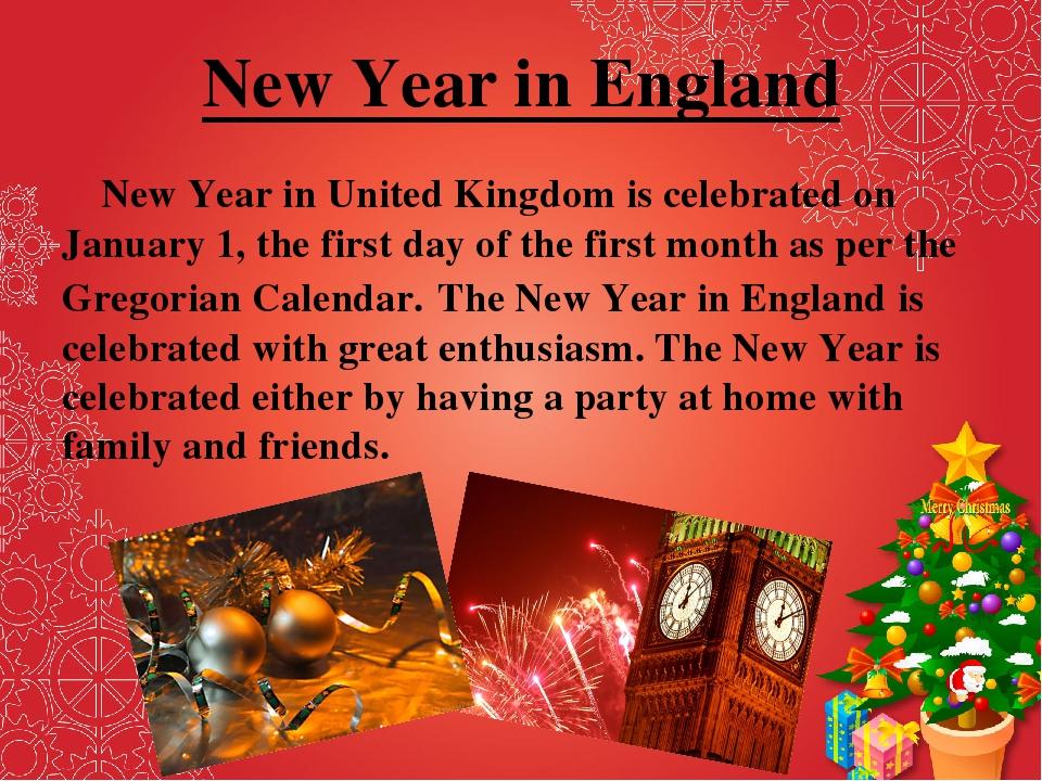 Рассказ нового года по английскому