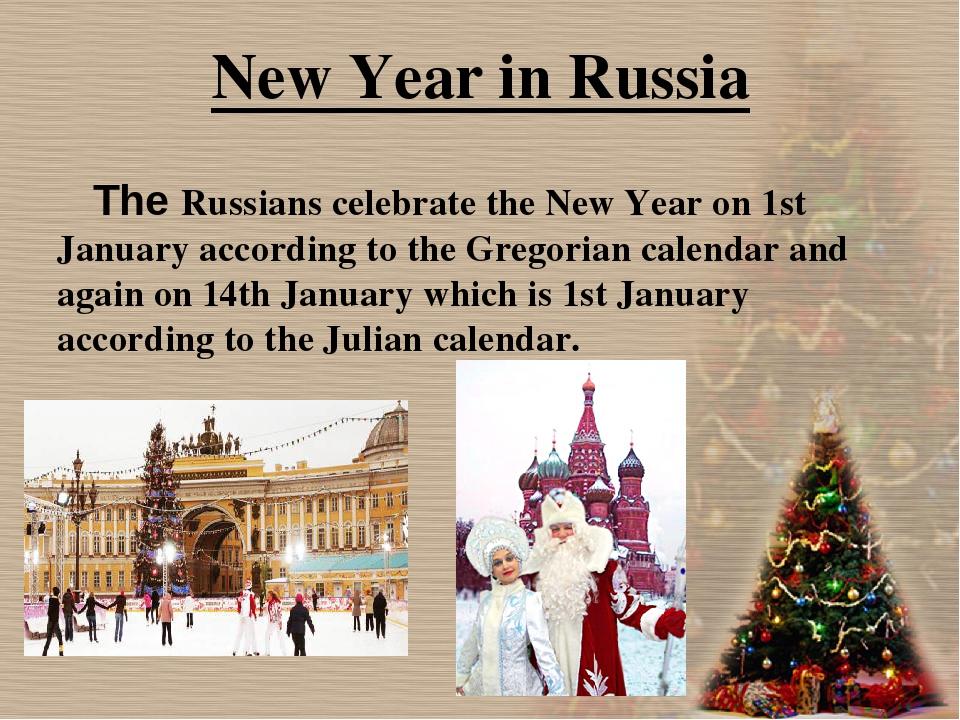 Презентация праздник новый год на английском