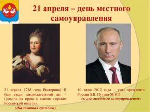 https://ds04.infourok.ru/uploads/ex/0054/0006074b-5652f5eb/310/img2.jpg