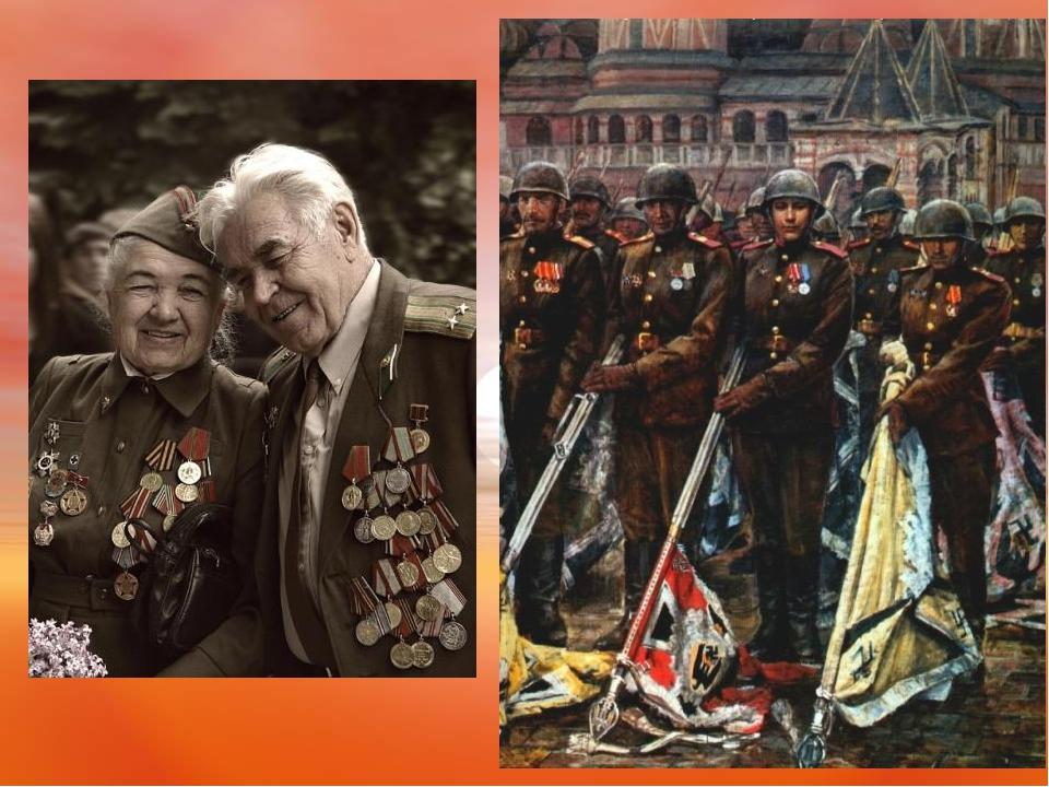 9 мая 1945 картинки цветные была