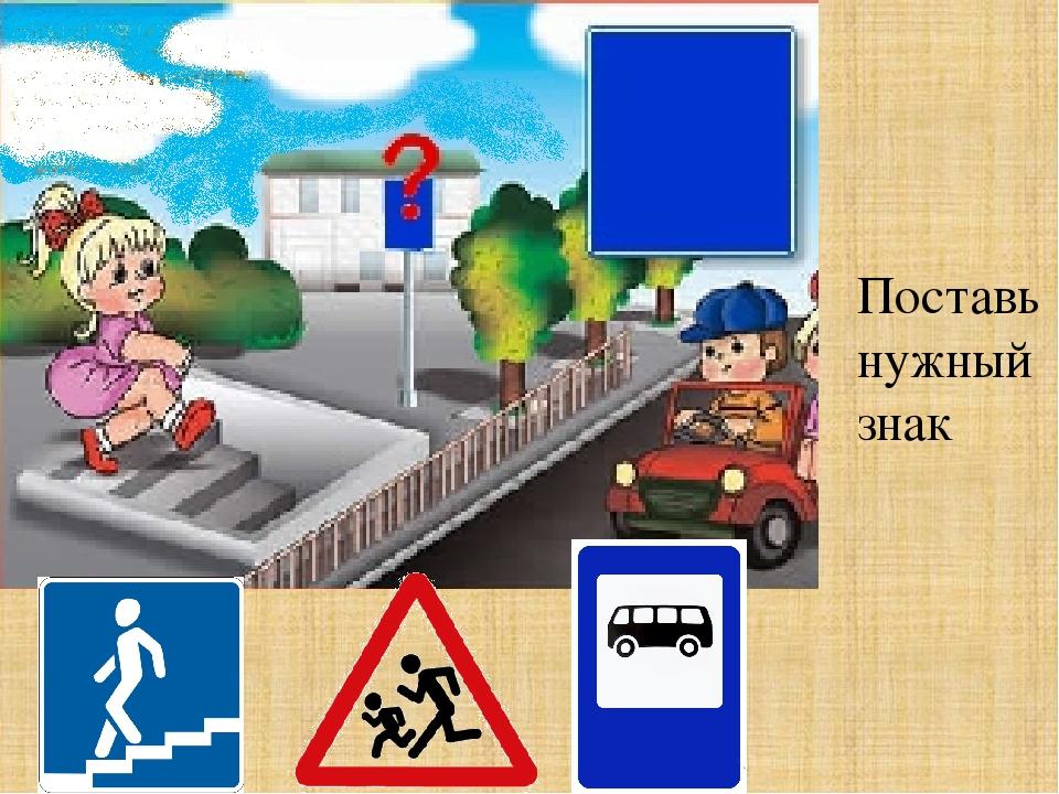 мяса дорожные знаки и ситуации на дорогах в картинках порадует тебя