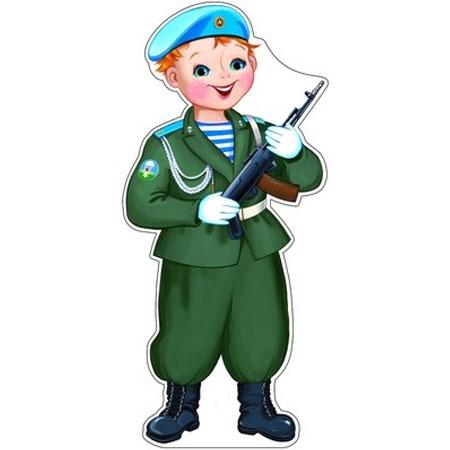 Картинки солдаты для детей, для друга прикольная