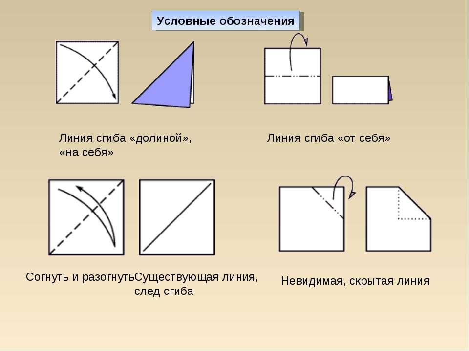 hello_html_m890afa.jpg