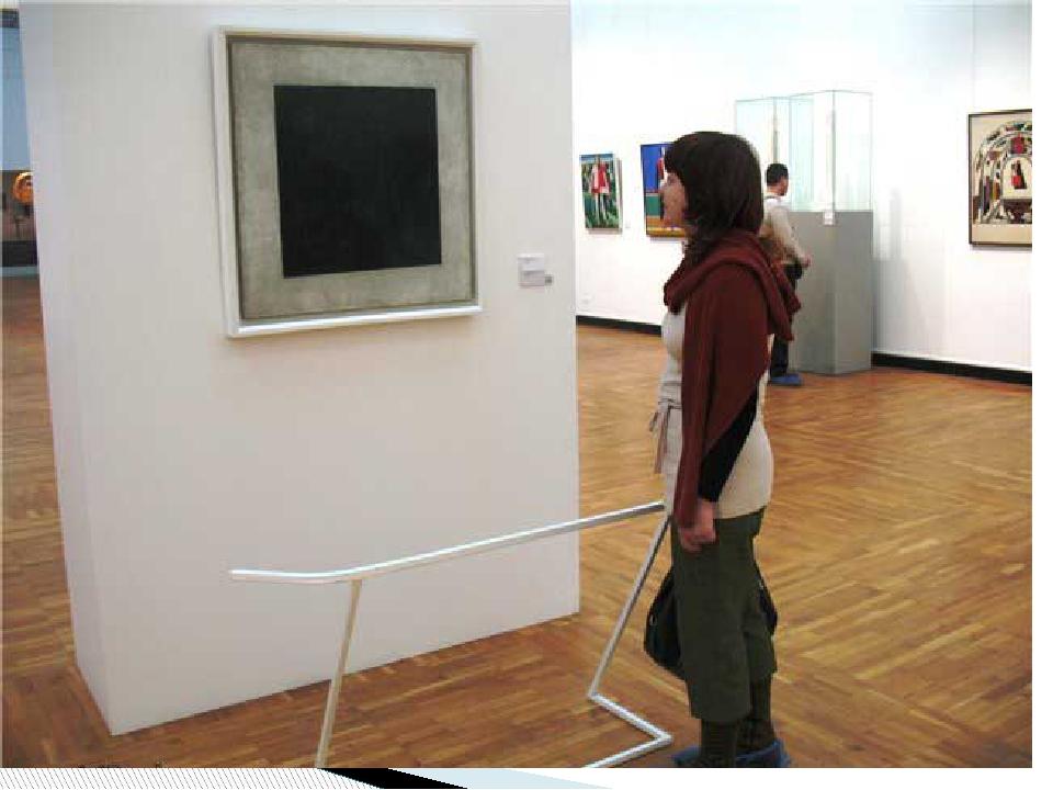 Сколько стоит выставка