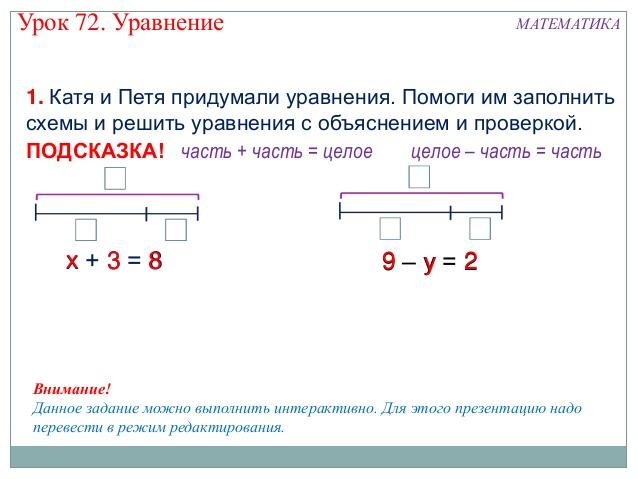 hello_html_m208046aa.jpg
