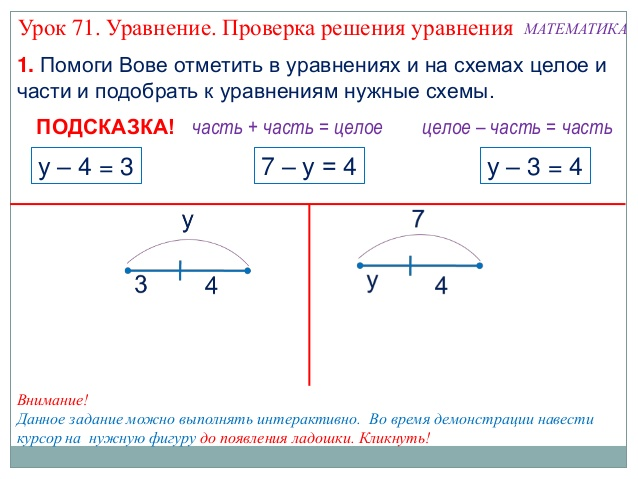 hello_html_m26d82fb0.jpg