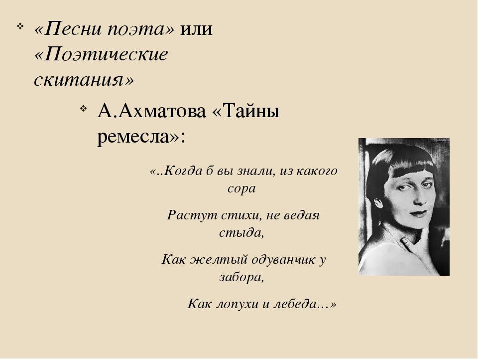 Картинки со стихами российских поэтов