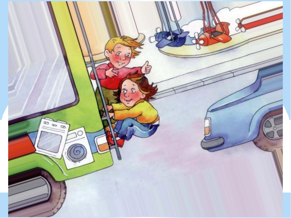Безопасность на дорогах для детей в картинках, боб картинки для