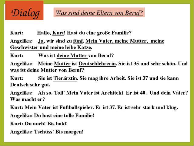 Знакомства начинающих для на немецком диалоги языке