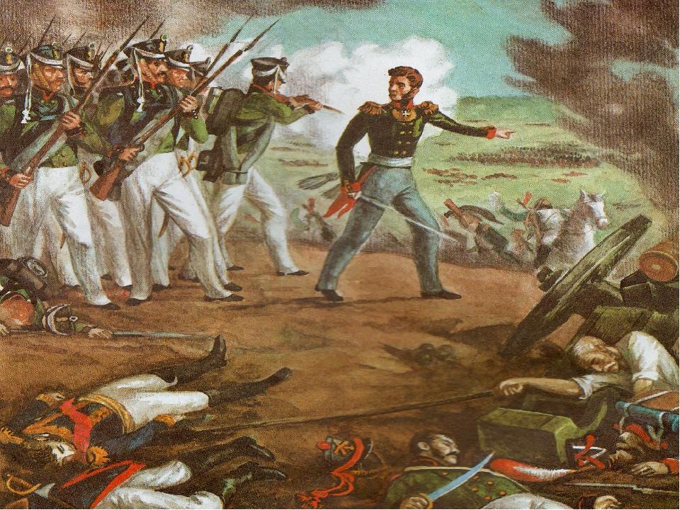 иллюстрации к бородинскому сражению лермонтова заметить