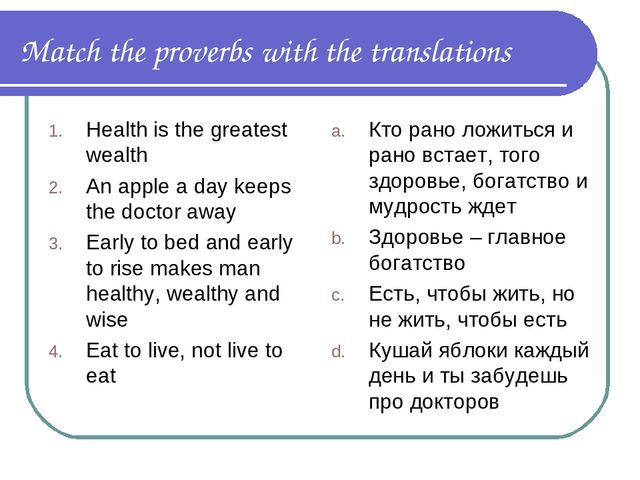 expansion of ideas on proverb health is wealth What are 10 proverbs dealing with health in these three good health abound - latin proverb (prov 12:5) 7) the more easily you get your wealth.