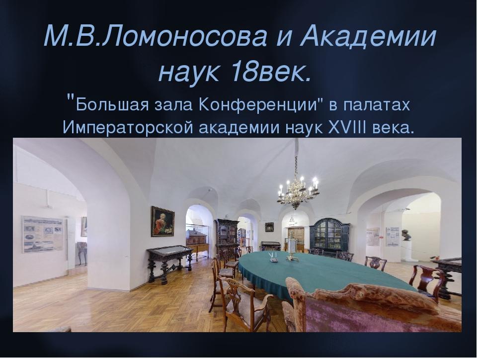 ГОСТ 712003 СИБИД Библиографическая запись